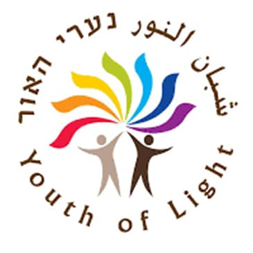 Read more about the article פרויקט נערי האור – חובת קריאה
